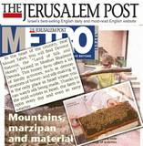 Dvorat Hatavor in the heart of the country Jerusalem Post