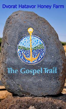 Dvorat Hatavor along the Gospel Trail