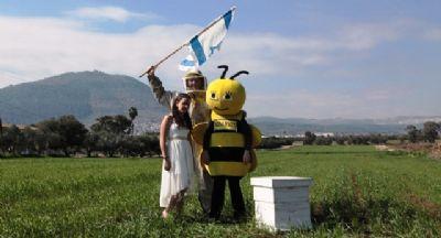 Cette boutique israélienne de miel