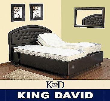 מנגנון למיטה מתכווננת קינג דיויד