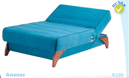 מיטה וחצי וידר - דגם אננס