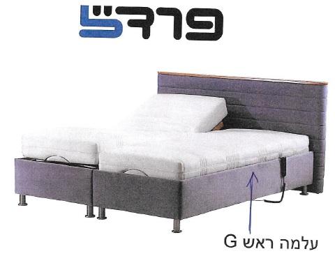 ראש מיטה G