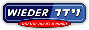 וידר מיטות - לוגו