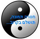 מגנט צבעוני עגול  (10 יח') S