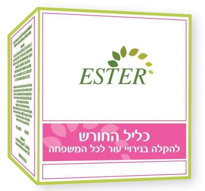 משחת אסתר- כליל החורש 40 גרם