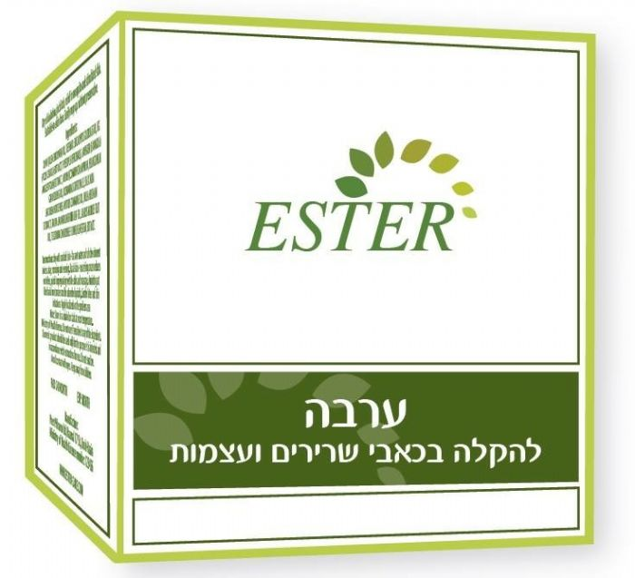 משחת אסתר- ערבה 40 גרם