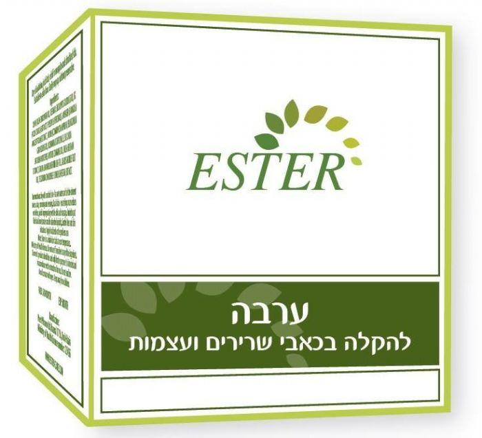 משחת אסתר- ערבה 80 גרם