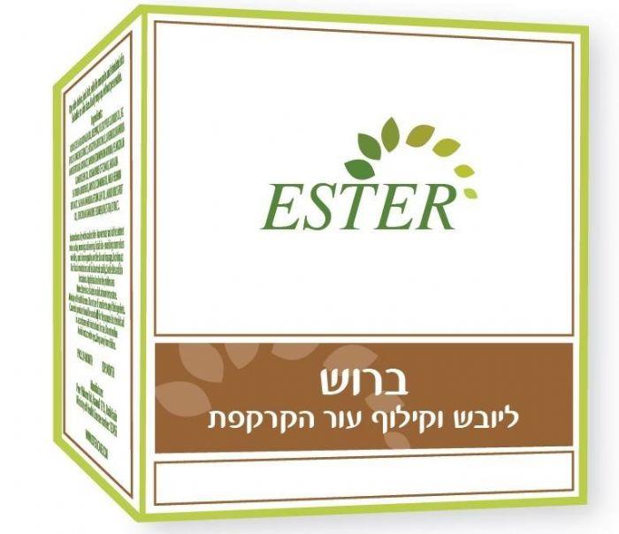 משחת אסתר- ברוש 40 גרם