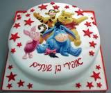 עוגת פו הדב וחבריו