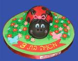 """עוגת חיפושית 450 ש""""ח"""