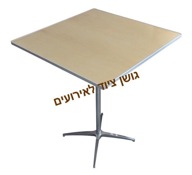 """שולחן בר מרובע גובה 110 ס""""מ"""