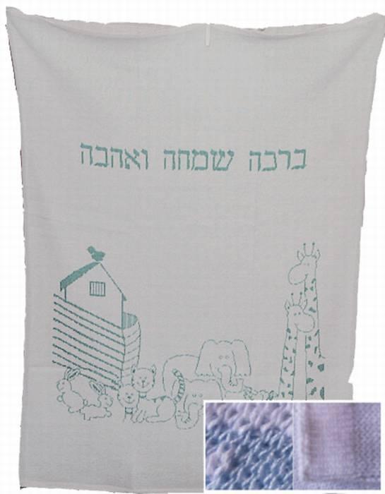 שובר מתנה - שמיכה תינוקות 100% כותנה עם גימור סרוג