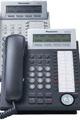 טלפונים בישיבה