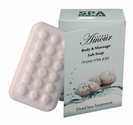 body & Massage Salt Soap