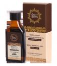 Восстанавливающее масло Морокканского Аргана