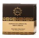 Moroccan Argan Oil Night Cream