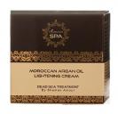 Moroccan Argan Oil Lightening Cream
