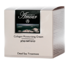 Collagen Moisturizing Cream