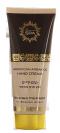 Moroccan Argan Oil Hand Cream
