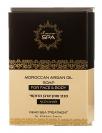 Moroccan Argan Oil Face & Body Soap