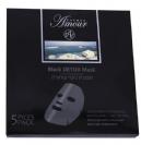 Детоксикационная маска с коллагеном