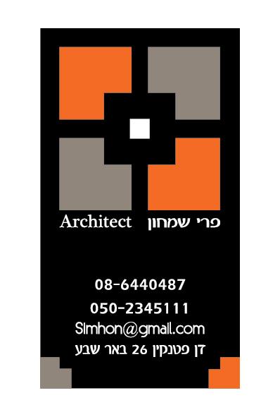 דפוס דיגיטלי - הדפסת כרטיסי ביקור מעוצבים דוגמאות