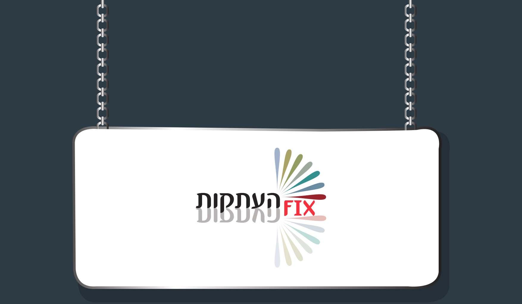 עיצוב גרפי בתל אביב דרושים עיצוב גרפי