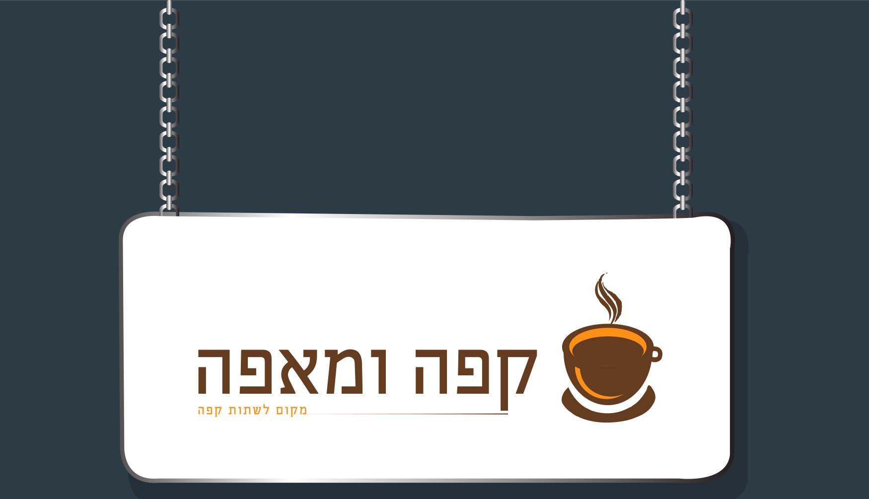 עיצוב גרפי של ביצוע לוגו ומחיר