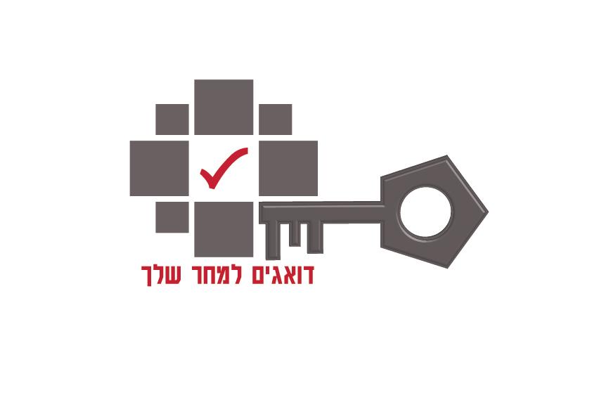 עיצוב לוגו פרוייקט לימודים בעיצוב גרפי