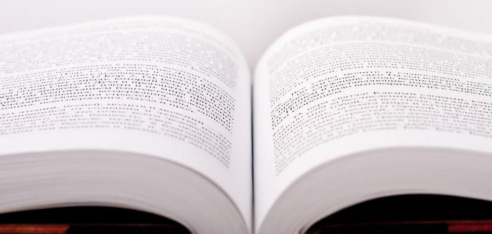 תוכנה לעימוד ספרים