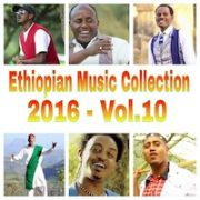 ethiopian music collection 2016