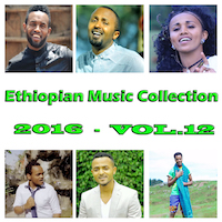ethiopian music collection 12