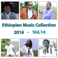ethiopian music collection