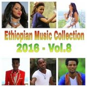 best of ethiopian music