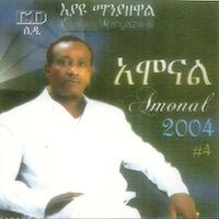 Eyayu Manyazwal - Amonal