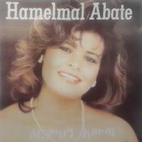Hamelmal Abate - Irmihin Awita