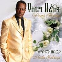 Mesfin Zeberga - Yeserg Bereket