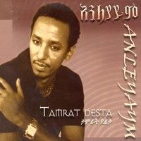 Tamrat Desta - Anleyaym