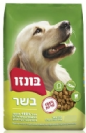 """מזון לכלבים - בונזו 20 ק""""ג"""