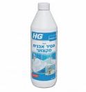 HG מסיר אבנית מקצועי כחול