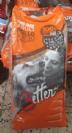 """מזון כלבים  - BETTER עוף 20 ק""""ג"""