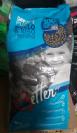 """מזון כלבים  - BETTER גורים 20 ק""""ג"""