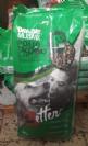 """מזון כלבים  - BETTER הודו וירקות 20 ק""""ג"""