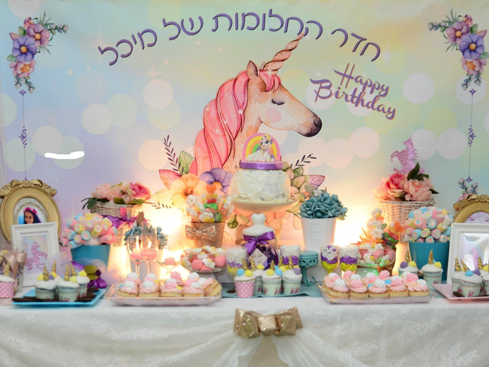 שולחן בר מתוק חד קרן, יום הולדת חד קרן