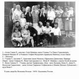 Агеевых в Косачевке 1965