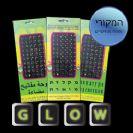 מדבקות למקלדת זוהרות ערבית עברית אנגלית על רקע שחור