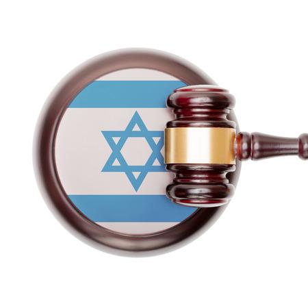 מוסדות וארגונים חשובים בישראל