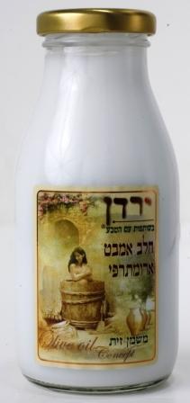 """חלב אמבט ארומתרפי משמן זית - וניל בשקדים 250 מ""""ל"""