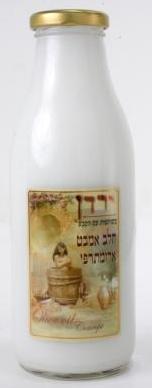 """חלב אמבט ארומתרפי משמן זית - וניל בשקדים 500 מ""""ל"""