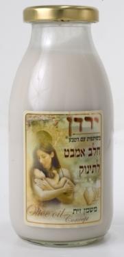"""חלב אמבט לתינוק משמן זית 250 מ""""ל"""